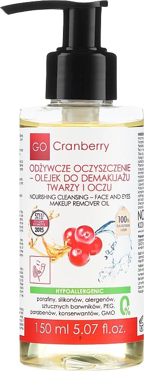 Olejek do demakijażu twarzy i oczu Odżywcze oczyszczenie - GoCranberry