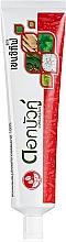 Kup Ziołowa pasta do wrażliwych zębów - Twin Lotus Sensitive Toothpaste