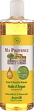 Kup Naturalny żel do kąpieli z olejem arganowym - Ma Provence Argan Oil Natural Bath & Shower Gel