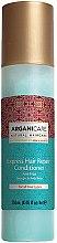 Kup Ekspresowa odżywka do włosów z masłem shea - Arganicare Shea Butter Express Hair Repair Conditioner