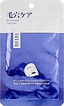 Kup Maska do twarzy w płachcie z węglem - Mitomo Premium Pore Control Facial Essence Mask