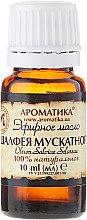 100% naturalny olejek z szałwi muszkatołowej - Aromatika — фото N2