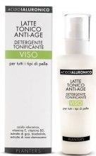 Kup Przeciwstarzeniowe mleczko oczyszczające - Planter's Hyaluronic Acid Anti-age Toning Milk Toning Cleanser Face
