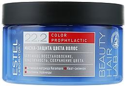 Kup Maska chroniąca kolor włosów farbowanych - Estel Beauty Hair Lab 22.2 Color Prophylactic Mask
