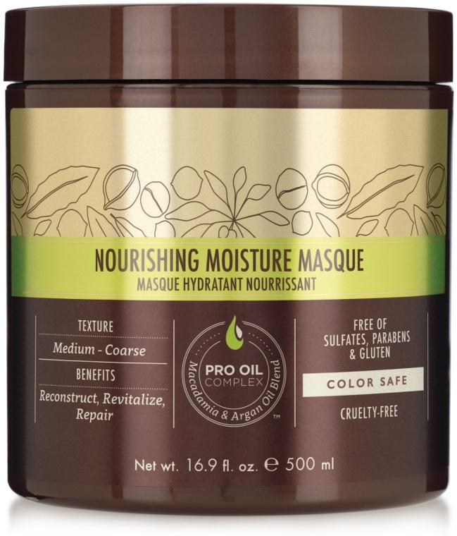 Nawilżająca maska odżywcza do włosów - Macadamia Professional Nourishing Moisture Masque — фото N4