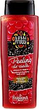 Kup Peeling do ciała z naturalnymi drobinkami Jeżyna i malina - Farmona Tutti Frutti Blackberry & Raspberry