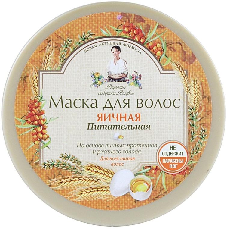 Jajeczna maska do włosów - Receptury Babci Agafii