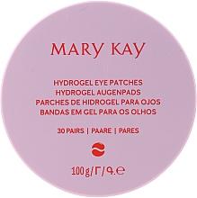 Kup Hydrożelowe płatki pod oczy - Mary Kay Hydrogel Eye Patches