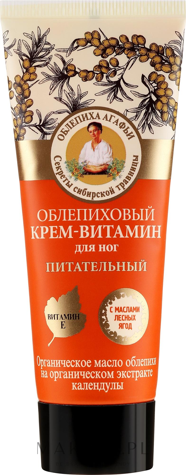Odżywczy rokitnikowy krem witaminowy do stóp - Receptury Babci Agafii Rokitnik Agafii — фото 75 ml