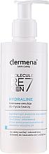 Kup Kremowa emulsja do mycia twarzy - Dermena Skin Care Hydraline Emulsion