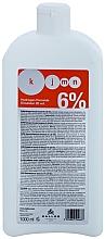 Kup PRZECENA! Utleniacz do włosów 6% - Kallos Cosmetics KJMN Hydrogen Peroxide Emulsion *