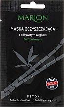 Kup Oczyszczająca maska z aktywnym węglem bambusowym - Marion Facial Cleansing Mask