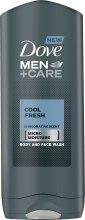 Kup Żel pod prysznic dla mężczyzn - Dove Men + Care Cool Fresh