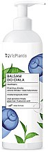 Kup Nawilżający balsam do ciała z filtratem ze śluzu ślimaka - Vis Plantis Helix Vital Care