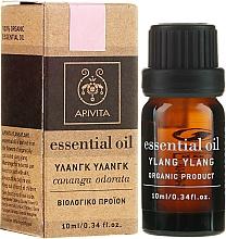 Olejek ylang-ylang - Apivita Aromatherapy Organic Ylang-Ylang Oil  — фото N1