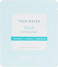 Kup Nawilżająco-kojąco-rozjaśniająca maska na tkaninie do twarzy - Thank You Farmer True Water Deep Cotton Mask