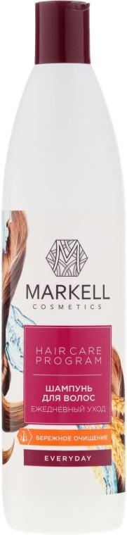 Szampon do włosów Codzienna pielęgnacja - Markell Cosmetics Everyday — фото N1
