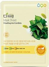 Kup Maska w płachcie do twarzy z ekstraktem z pstrolistki sercowatej - All Natural Mask Sheet Houttuynia Extract