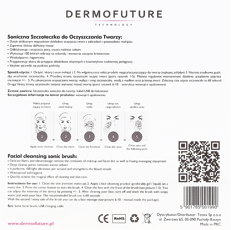 Szczoteczka soniczna do oczyszczania twarzy - Dermofuture Technology — фото N3