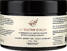 Kup Mydło-scrub aleppo do ciała Olej laurowy - Biomika Le Sultan d'Alep