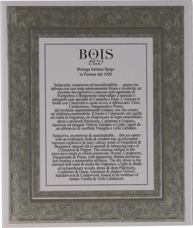 Bois 1920 Dolce di Giorno Limited Art Collection - Woda perfumowana — фото N2