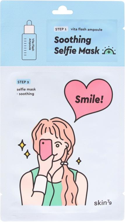 Maska na tkaninie do twarzy - Skin79 Soothing Selfie Mask — фото N1