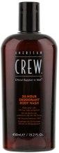 Kup Odświeżający żel pod prysznic - American Crew Classic 24-Hour Deodorant Body Wash