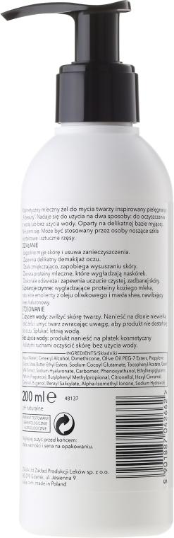 Mleczny żel do mycia twarzy - Ziaja Kozie mleko — фото N2