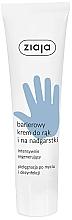 Kup Barierowy krem do rąk i na nadgarstki - Ziaja Hand Cream
