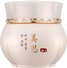 Kup Luksusowy krem orientalny do twarzy - Missha Misa Geum Sul Rejuvenating Cream