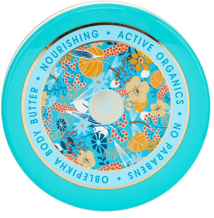 Rokitnikowe masło odżywcze do ciała - Natura Siberica Oblepikha Siberica Professional