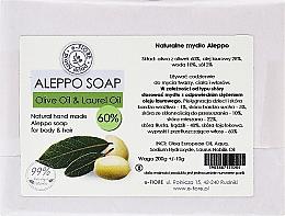 Kup Mydło aleppo w kostce 60% do problematycznej skóry i higieny intymnej - E-Fiore