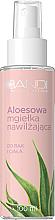 Kup Aloesowa mgiełka nawilżająca do rąk i ciała - Bandi Professional Limited Edition