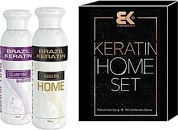 Kup Zestaw - Brazil Keratin Beauty Home Set (tret/150ml+shm/150ml)