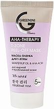 Kup Maseczka do twarzy typu peel-off - Greenini Peel-Off Mask T-Zone Grapefruit Oil & Aha Acid
