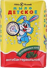 Kup Antybakteryjne mydło dla dzieci, z ekstraktem z drzewa herbacianego - Newska Kosmetyka