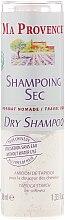 Kup Suchy szampon do włosów, wersja podróżna - Ma Provence Dry Shampoo
