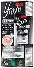 Kup Proszek do zębów w postaci gotowego do użycia czarnego węgla drzewnego Crystal White - FitoKosmetik Narodowe Receptury