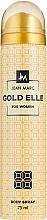 Kup Jean Marc Gold Elle - Dezodorant w atomizerze