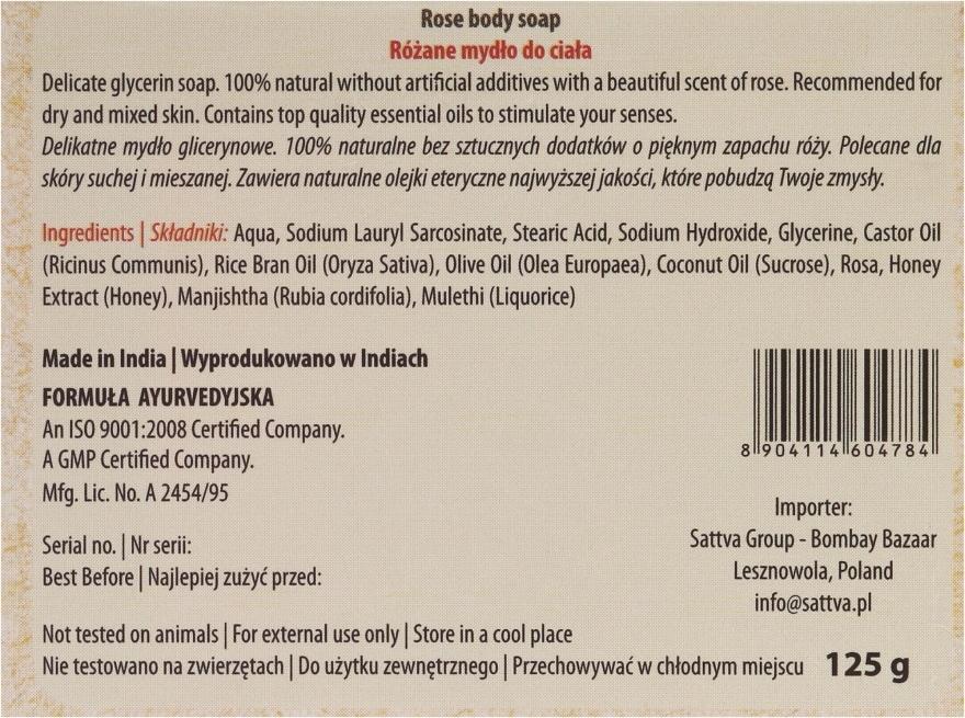 Mydło w kostce do ciała Róża - Sattva Ayurveda Rose Body Soap — фото N3