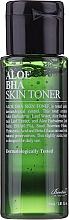 Kup Aloesowy tonik do twarzy z kwasem salicylowym - Benton Aloe BHA Skin Toner (miniprodukt)