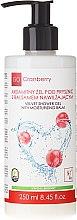 Kup Aksamitny żel pod prysznic z balsamem nawilżającym - GoCranberry
