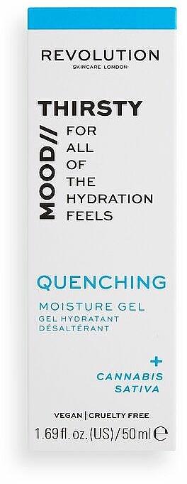 Nawilżający żel do twarzy - Revolution Skincare Mood Thirsty Quenching Moisture Gel — фото N2