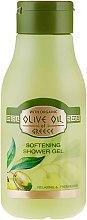 Kup Kojący żel oliwkowy pod prysznic - BioFresh Olive Oil Extra Mild Shower Gel