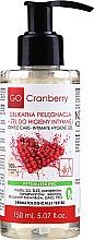 Kup Żel do higieny intymnej Delikatna pielęgnacja - GoCranberry
