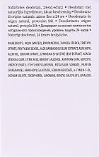 Naturalny dezodorant - Matis Reponse Body Deodorant — фото N2