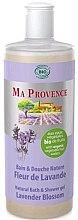 Kup Organiczny żel do kąpieli Lawenda - Ma Provence Bath & Shower Gel Lavender Blossom