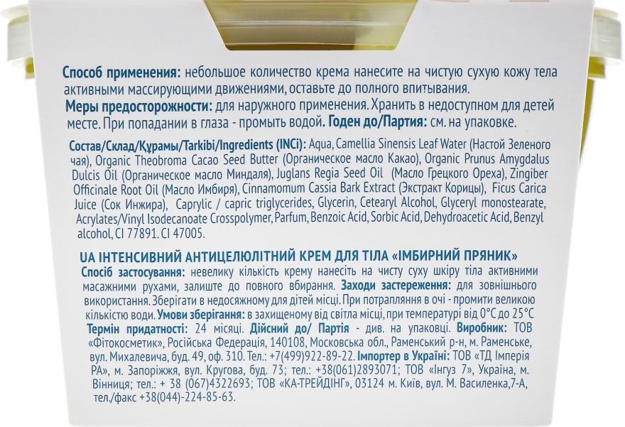Antycellulitowy krem do ciała Imbirowy piernik - Fitokosmetik Desery piękna — фото N3