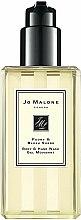 Kup Jo Malone Peony & Blush Suede - Perfumowany żel do mycia ciała i rąk