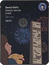 Rewitalizująca maska na tkaninie do twarzy - Skin79 Seoul Girl's Beauty Secret Mask Vital Care — фото N1